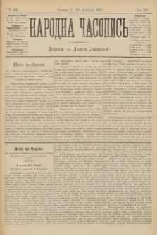 Народна Часопись : додаток до Ґазети Львівскої. 1905, ч.82