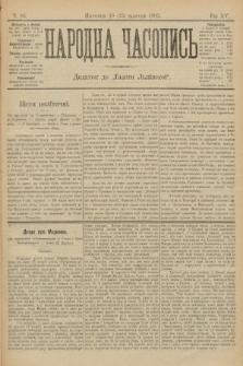 Народна Часопись : додаток до Ґазети Львівскої. 1905, ч.85
