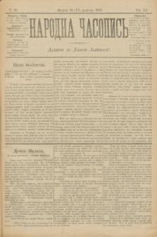 Народна Часопись : додаток до Ґазети Львівскої. 1905, ч.86
