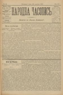 Народна Часопись : додаток до Ґазети Львівскої. 1905, ч.88