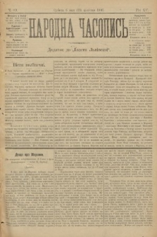 Народна Часопись : додаток до Ґазети Львівскої. 1905, ч.89