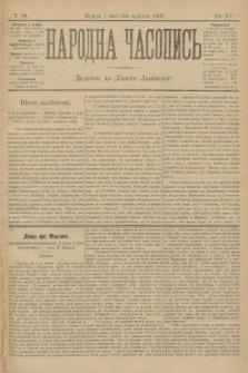 Народна Часопись : додаток до Ґазети Львівскої. 1905, ч.90