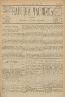 Народна Часопись : додаток до Ґазети Львівскої. 1905, ч.93