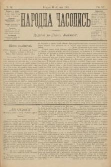 Народна Часопись : додаток до Ґазети Львівскої. 1905, ч.97