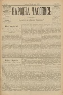 Народна Часопись : додаток до Ґазети Львівскої. 1905, ч.98