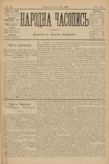 Народна Часопись : додаток до Ґазети Львівскої. 1905, ч.99