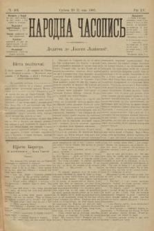 Народна Часопись : додаток до Ґазети Львівскої. 1905, ч.101