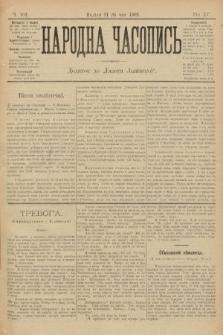 Народна Часопись : додаток до Ґазети Львівскої. 1905, ч.102