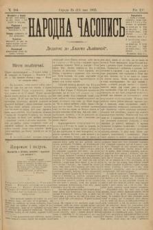 Народна Часопись : додаток до Ґазети Львівскої. 1905, ч.104