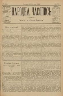 Народна Часопись : додаток до Ґазети Львівскої. 1905, ч.106