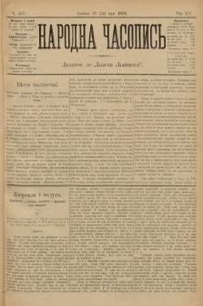 Народна Часопись : додаток до Ґазети Львівскої. 1905, ч.107