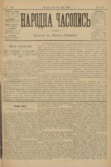 Народна Часопись : додаток до Ґазети Львівскої. 1905, ч.108