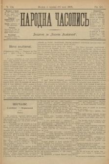 Народна Часопись : додаток до Ґазети Львівскої. 1905, ч.114