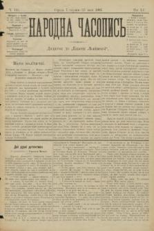 Народна Часопись : додаток до Ґазети Львівскої. 1905, ч.116