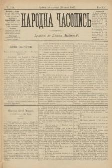 Народна Часопись : додаток до Ґазети Львівскої. 1905, ч.118