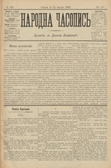 Народна Часопись : додаток до Ґазети Львівскої. 1905, ч.121