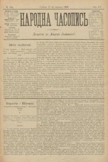 Народна Часопись : додаток до Ґазети Львівскої. 1905, ч.124