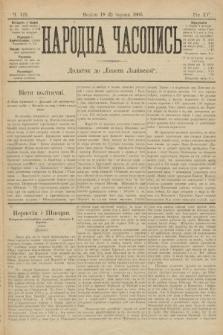 Народна Часопись : додаток до Ґазети Львівскої. 1905, ч.125