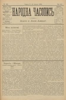 Народна Часопись : додаток до Ґазети Львівскої. 1905, ч.126