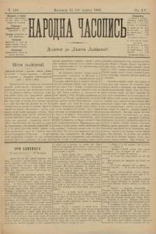 Народна Часопись : додаток до Ґазети Львівскої. 1905, ч.128