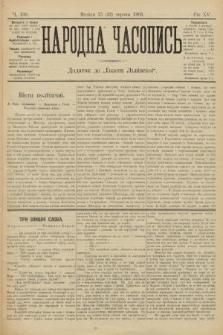 Народна Часопись : додаток до Ґазети Львівскої. 1905, ч.130