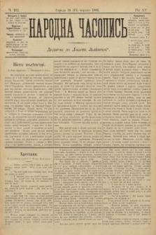Народна Часопись : додаток до Ґазети Львівскої. 1905, ч.132