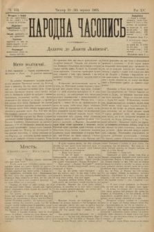 Народна Часопись : додаток до Ґазети Львівскої. 1905, ч.133