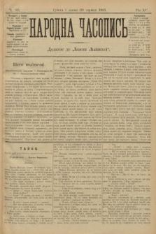 Народна Часопись : додаток до Ґазети Львівскої. 1905, ч.135
