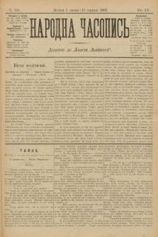 Народна Часопись : додаток до Ґазети Львівскої. 1905, ч.136