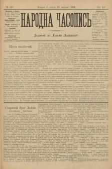 Народна Часопись : додаток до Ґазети Львівскої. 1905, ч.137