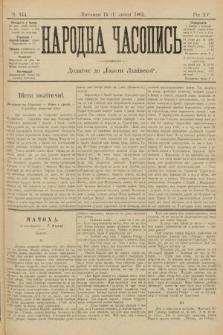 Народна Часопись : додаток до Ґазети Львівскої. 1905, ч.144