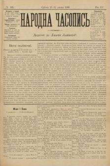 Народна Часопись : додаток до Ґазети Львівскої. 1905, ч.145