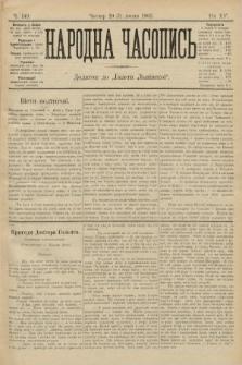 Народна Часопись : додаток до Ґазети Львівскої. 1905, ч.149