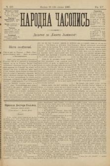 Народна Часопись : додаток до Ґазети Львівскої. 1905, ч.152