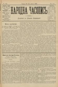Народна Часопись : додаток до Ґазети Львівскої. 1905, ч.154