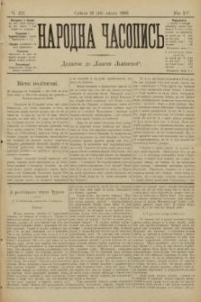 Народна Часопись : додаток до Ґазети Львівскої. 1905, ч.157