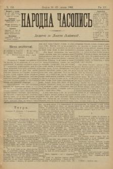 Народна Часопись : додаток до Ґазети Львівскої. 1905, ч.158