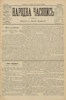 Народна Часопись : додаток до Ґазети Львівскої. 1905, ч.163
