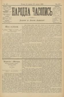 Народна Часопись : додаток до Ґазети Львівскої. 1905, ч.167