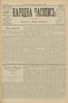 Народна Часопись : додаток до Ґазети Львівскої. 1905, ч.169