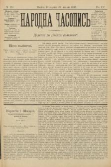 Народна Часопись : додаток до Ґазети Львівскої. 1905, ч.170