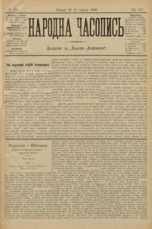 Народна Часопись : додаток до Ґазети Львівскої. 1905, ч.171