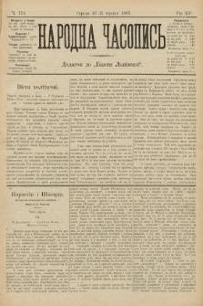 Народна Часопись : додаток до Ґазети Львівскої. 1905, ч.172