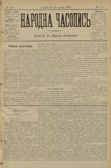 Народна Часопись : додаток до Ґазети Львівскої. 1905, ч.176