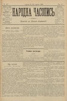 Народна Часопись : додаток до Ґазети Львівскої. 1905, ч.177