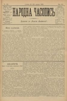 Народна Часопись : додаток до Ґазети Львівскої. 1905, ч.180