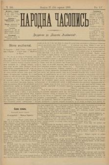 Народна Часопись : додаток до Ґазети Львівскої. 1905, ч.181
