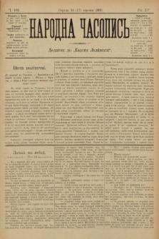 Народна Часопись : додаток до Ґазети Львівскої. 1905, ч.182
