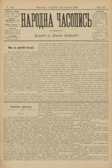 Народна Часопись : додаток до Ґазети Львівскої. 1905, ч.184