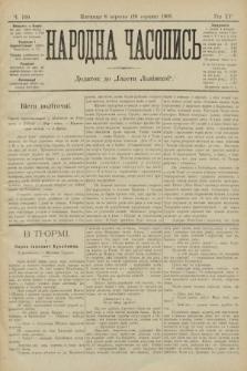 Народна Часопись : додаток до Ґазети Львівскої. 1905, ч.190